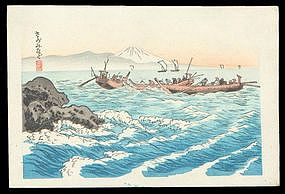 Shotei Hiroaki Woodblock - Saigami Bay