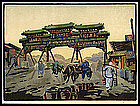 Rare Katherine Jowett Woodblock - The Pai Lou, Peking