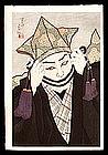 1950s Natori Shunsen Kabuki Portrait Woodblock