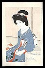 Shin Hanga Beauty Woodblock - Playing Cards
