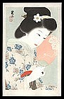 Shin Hanga Beauty Woodblock - August - Shy