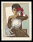 Sekino Woodblock Masterpiece - Boy & Rooster