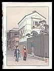 Toshi Yoshida Woodblock - Kikuzaka Street