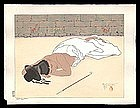 Jacoulet Woodblock: After the Banquet: Korea