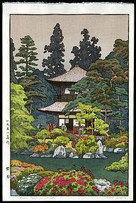 Beautiful Toshi Yoshida Woodblock - Silver Pavilion
