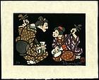 Striking Yoshitoshi Mori Stencil - Samisen Players