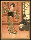 Rare Charles Hovey Pepper Woodblock  - Japanese Dance