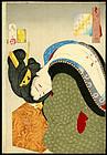 First State Yoshitoshi Woodblock - Hot - 32  Beauties