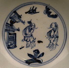 A Good Example Ming Chenghua B/W Small Dish