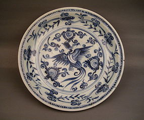 Example Of  Ming Dynasty Dish With Phoenix