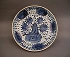 A Good Ming Dynasty B/W Dish