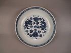 A Ming Dynasty B/W Dish Of Zhengde Period