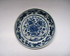 A Fine & Perfect Of Ming Dynasty Blue & White Dish