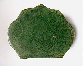 A Definitely Rare Song Green Marbled Glaze Pillow