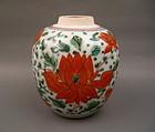 A Fine Famille Verte Jar (Kangxi Period)
