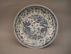 A Ming Dynasty Thianshun Period B/W Dish
