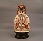 A Ming 16th Century Cizhou Figure Of Guanyin