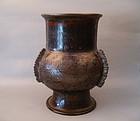 Unusual Brown Glazed 'Gu-Shaped' Vase (15th Century)