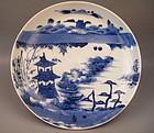 A Beautiful Japanese B/W Dish With Shansui Pattern