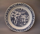 A Ming Dynasty 16th Century Blue & White Dish