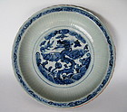 A Ming Dynasty B/W Dish With Flying Dragon