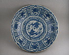 Large B/W Swatow Dish Kraak Style With Pair of Dragon