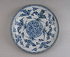 A Kangxi Period Blue and White Dish