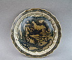 Late Yuan Dynasty Tray With A Superb Dragon
