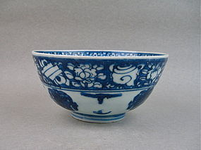 A Middle Ming Dynasty B/W Large Bowl