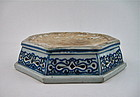A RARE EXAMPLE OF YUAN/MING OCTAGONAL SHAPE STAND