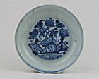 A MING 16TH CENTURY BLUE & WHITE SMALL DISH