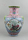 A FINE FAMILLE ROSE VASE WITH QIANLONG MARK (19TH CENTURY DAOGUANG)