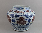 EXCEPTIONAL LATE YUAN DYNASTY UNDERGLAZED BLUE AND RED GUAN JAR