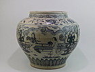 A RARE EARLY MING DYNASTY B/W LARGE GUAN JAR