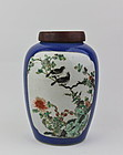 A QING DYNASTY WUCAI ON BLUE GROUND GINGER JAR