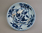 A RARE EXAMPLE OF MING XUANDE BLUE AND WHITE DISH
