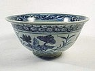 Blue & White bowl ( Early Ming 15th Century )