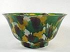 Sancai Splashed Bowl