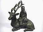 Bronze Figure of  ZhouLao