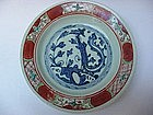 Late Ming Dynasty Dish