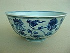 Blue & White Bowl With Eight Buddhist Emblems