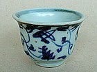 Finely Ming Dynasty Blue & White Cup
