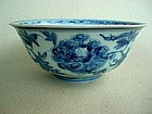 A Fine Late 15th Century Blue & White Bowl