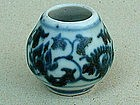 A Rare Blue & White Miniature Jar Of Ming 15th Century