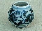 A Rare Blue & White Miniature Jar Of Ming 15th Century