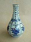 """Late Ming Blue & White """"Kraak"""" Style Bottle Vase"""