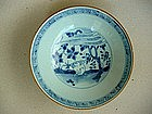 A  Finely Blue & White Bowl With Rabbit