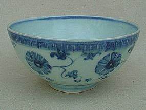 Ming Dynasty 15th Century Blue & White Bowl