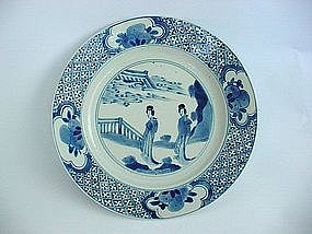 Early Ching Blue & White Dish