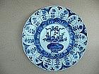 Kangxi Blue & White Dish
